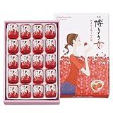 【モンドセレクション金賞受賞】二鶴堂 博多の女 あまおう苺ミルク味 10個入×2箱