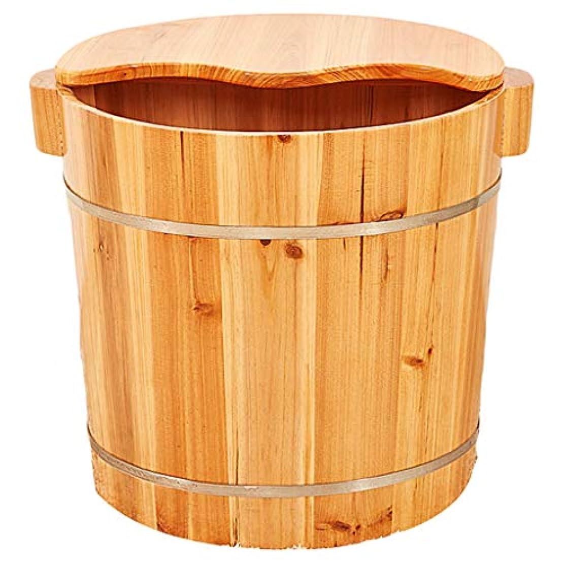 赤面村型蓋高い深さAkupunktmassage木の足浴槽の足元を持つフットウォッシュ足湯家庭用マッサージ足湯ペディキュアバレル