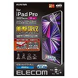 エレコム iPad Pro 11 第3世代 2021年 液晶保護フィルム 衝撃吸収 反射防止 TB-A21PMFLP