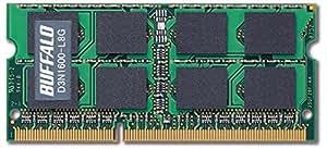 BUFFALO PC3L-12800対応 204PIN DDR3 SDRAM 8GB D3N1600-L8G