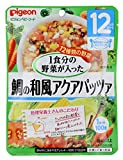 ピジョン 管理栄養士さんのおいしいレシピ 1食分の野菜が入った鯛の和風アクアパッツァ 100g ×12個