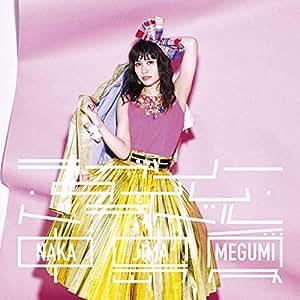 【早期購入特典あり】ラブリー・タイム・トラベル(CD)(A4クリアファイル付)