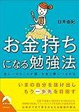 臼井 由妃 / 臼井 由妃 のシリーズ情報を見る