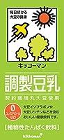 変わり種 豆乳 レビューに関連した画像-08
