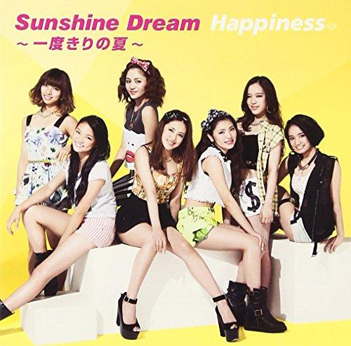 Sunshine Dream~一度きりの夏~ - Happiness