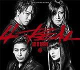 4REAL(CD+Blu-ray Disc2枚組)