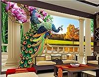 Bzbhart 3D壁紙シルク壁画孔雀バルコニー森の装飾絵画 壁壁画壁紙用リビングルーム-250cmx175cm