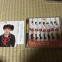 激レアAKB48板野友美ステッカー?カード付き スカート、ひらり 初期シングル 秋葉原秋葉原48