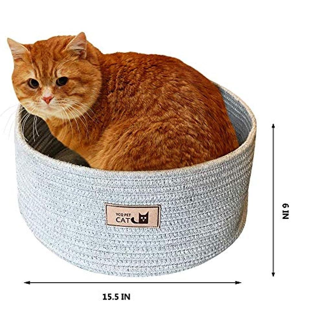 縫う活発メーカー手織りの猫のベッドドームの猫のベッド猫の家猫のソファ手織り洗濯可能なコットンロープ織りソフト折りたたみ一年中夏と冬(すべての種類の小さなペットに適しています) (灰色)