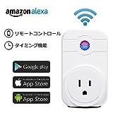 HORSKY Wi-fi スイッチ WiFi コンセント スマートソケット 家電リモートコントロール インテリジェント電源 タイマソケット 遠隔操作 アプリ無料 Amazon Alexa,Google Home 対応 (WiFi コンセント)