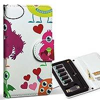 スマコレ ploom TECH プルームテック 専用 レザーケース 手帳型 タバコ ケース カバー 合皮 ケース カバー 収納 プルームケース デザイン 革 ユニーク モンスター キャラクター 005746