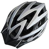 自転車 ヘルメット 大人用 シルバー 46270
