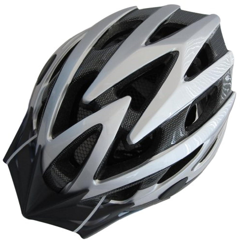 コミュニティ正当化する対抗自転車 ヘルメット 大人用 シルバー 46270