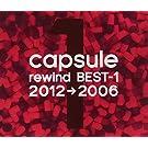 rewind BEST-1(2012→2006)