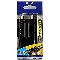 日本アンテナ 家庭用BS/UHFレベルチェッカー 簡易型 地デジ/BSデジタル対応 NL30S
