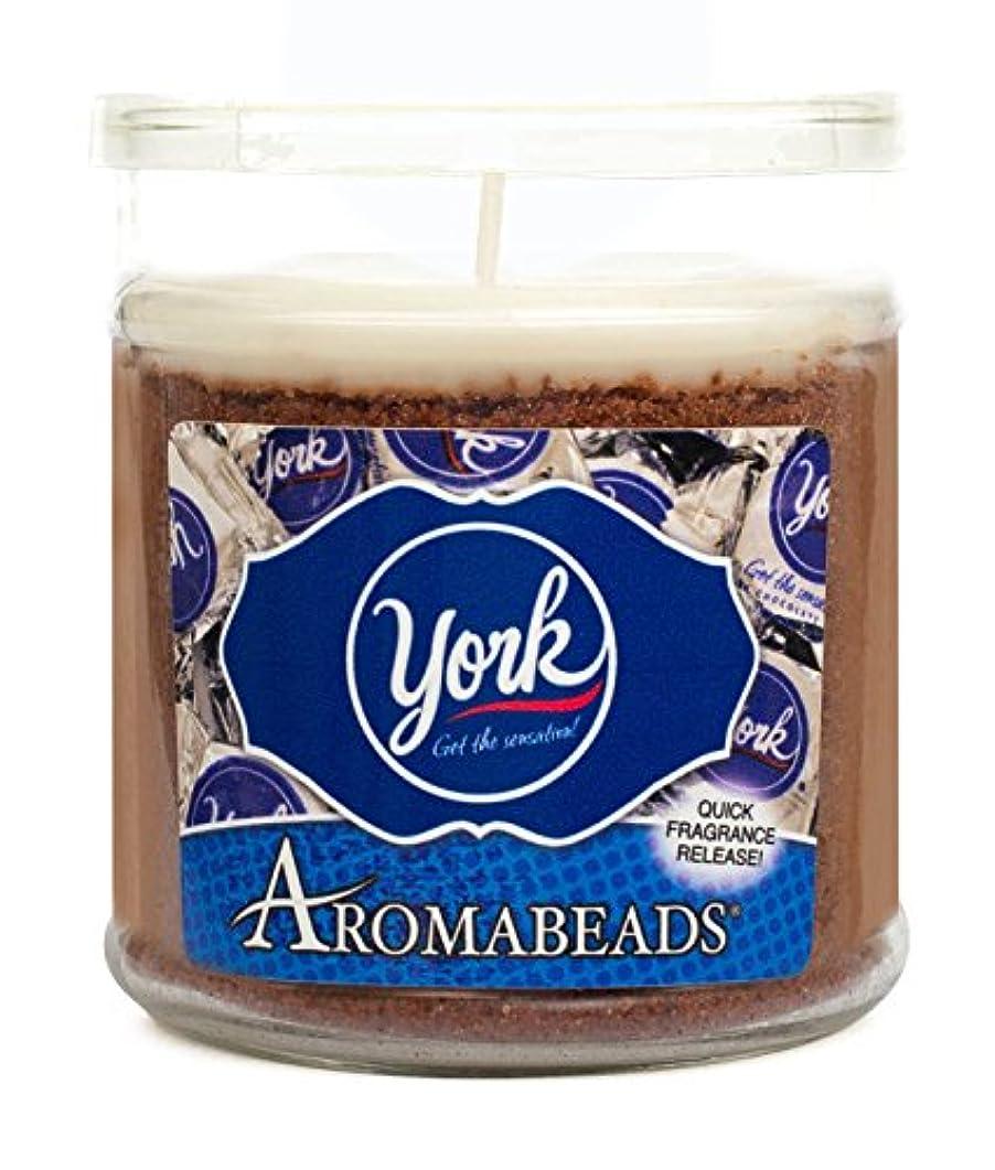 であることリスクプロテスタントHanna 's Aromabeads 6oz Hershey 's Candy Scented Candle ブラウン