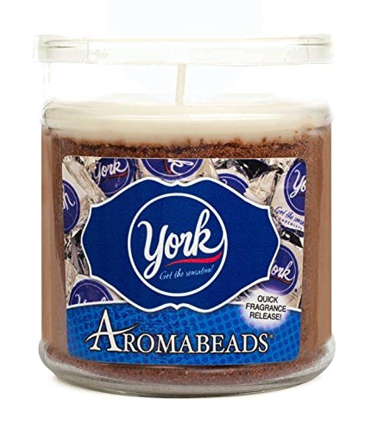 連合マルコポーロ必要ないHanna 's Aromabeads 6oz Hershey 's Candy Scented Candle ブラウン