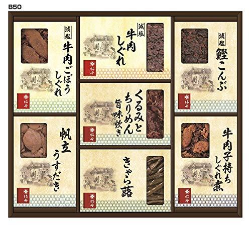 柿安本店 料亭しぐれ煮 ギフトセット B50 020318