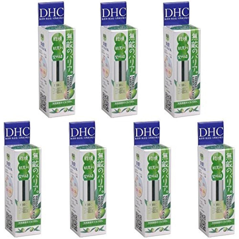 に慣れ順応性のある予言する【セット品】DHC オリーブバージンオイル (SS) 7mL 7個セット