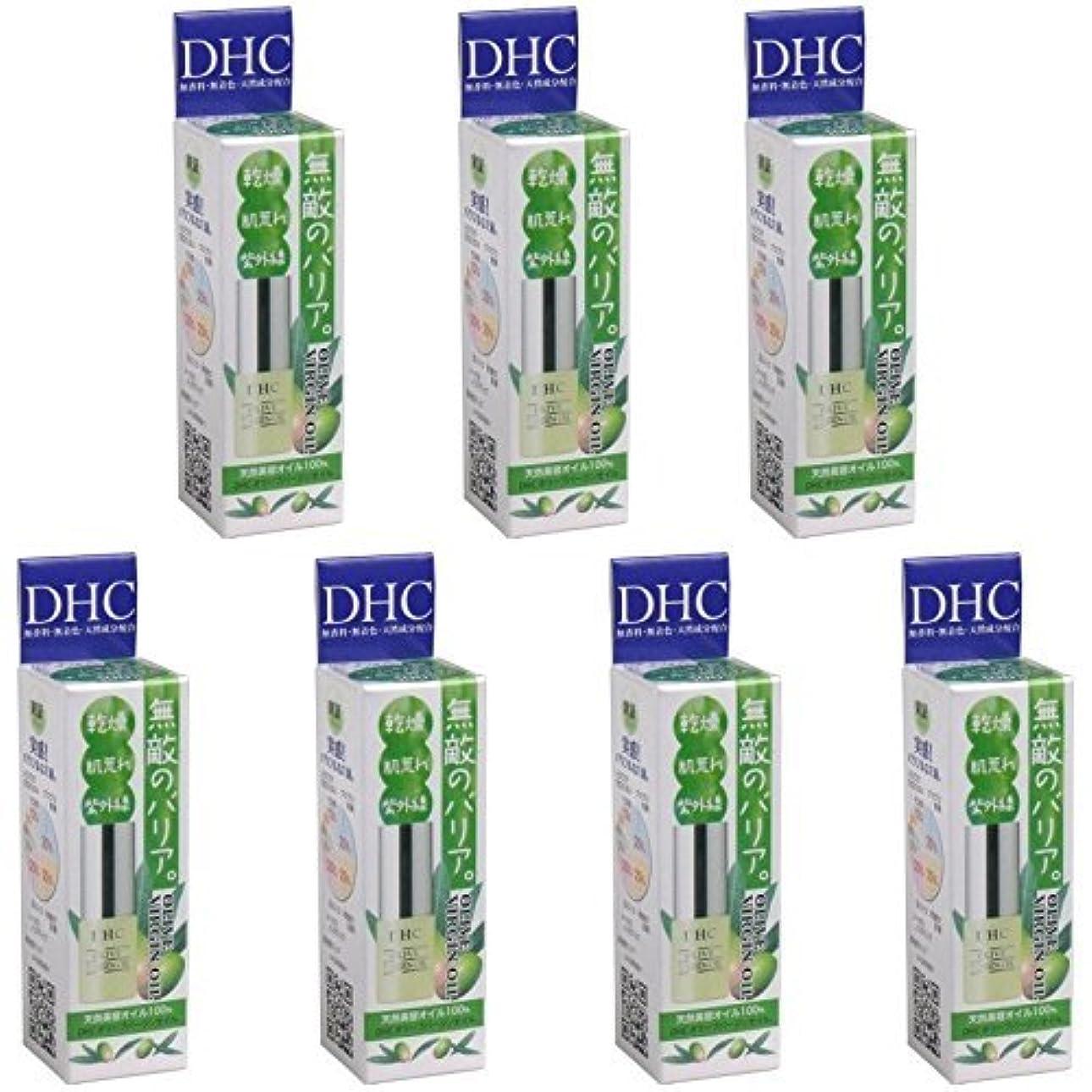 効果そのより多い【セット品】DHC オリーブバージンオイル (SS) 7mL 7個セット