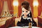 リカ スタイリッシュドールコレクション 「ブラックショコラドレス スタイル」