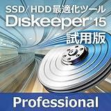 Diskeeper 15J Professional 試用版 [ダウンロード]