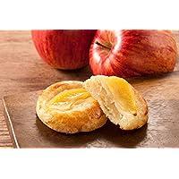 [創味菓庵] 焼きリンゴのパイ 6個入り 国産 [ラッピング済]