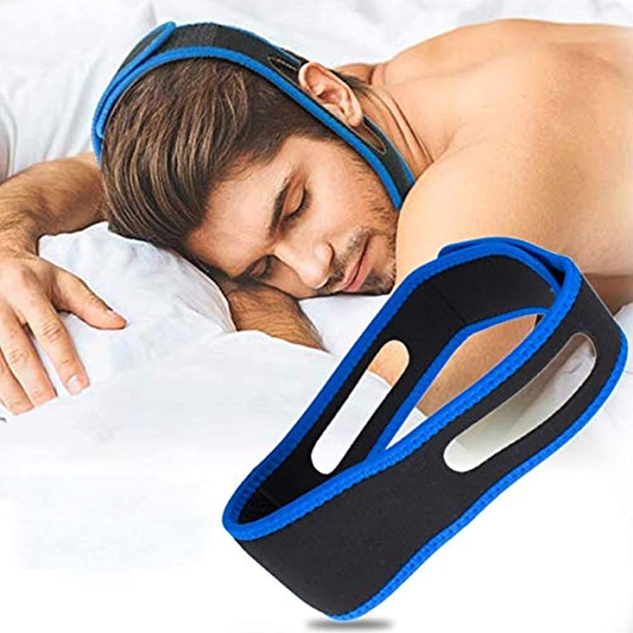 超音速不機嫌そうな排除Anti-chuck chin strap, the most effective stop to play Solution solution and anti-device devices - adjustable to play ore reduce belt, men and women play Kids sleep