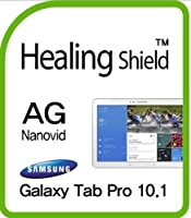 Healingshield スキンシール液晶保護フィルム Anti-Fingerprint Anti-Glare Matte Film for Samsung Tablet Galaxy Tab Pro 10.1 [Front 1pc]