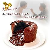 バレンタイン フォンダンショコラ◆ふたりで食べるバレンタインチョコレート♪