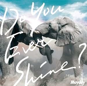 Do You Ever Shine? 【初回限定盤】(CD+DVD)