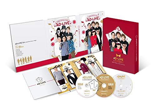 「AD-LIVE 10th Anniversary stage~とてもスケジュールがあいました~」11月18日公演 [DVD]