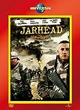 ジャーヘッド(ユニバーサル・ザ・ベスト:リミテッド・バージョン第2弾) 【初回生産限定】 [DVD]
