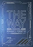 横浜ロマンスポルノ'16 ~THE WAY~ Live in YOKOHAMA ST...[DVD]