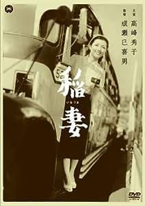 稲妻 [DVD]