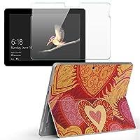 Surface go 専用スキンシール ガラスフィルム セット サーフェス go カバー ケース フィルム ステッカー アクセサリー 保護 フラワー ハート 赤 オレンジ 003895
