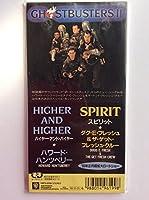 ハイヤー・アンド・ハイヤー[CD]ハワード・ハンツベリー,ダグ・E・フレッシュ&ザ・ゲット・フレッシュ・クルー,HOWARD HUNTSBERRY