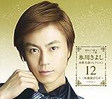 演歌名曲コレクション12〜三味線旅がらす〜(Aタイプ限定盤)