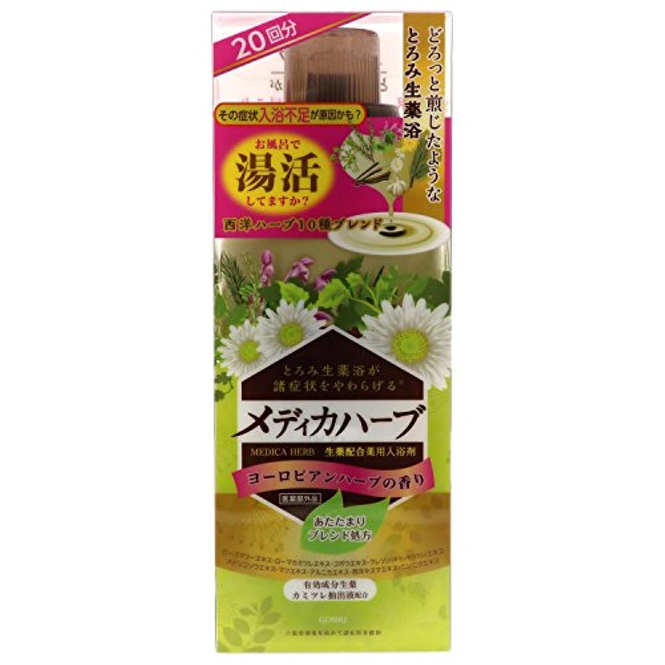 食料品店知る達成可能メディカハーブ ヨーロピアンハーブの香り 400ML(20回分) [医薬部外品]