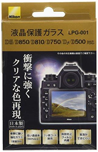 Nikon 液晶保護ガラス (D4S/D810/D750/D...