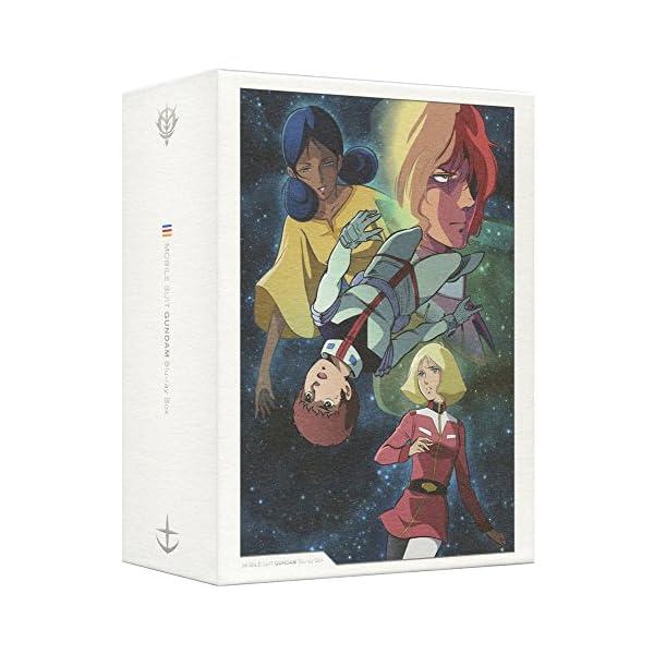機動戦士ガンダム Blu-ray Boxの商品画像