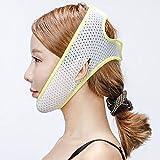 Vフェイス包帯マスク、睡眠薄い顔アーティファクトフェイスリフトベルトライン彫刻回復包帯物理的な持ち上がる二重あごツール,Yellow