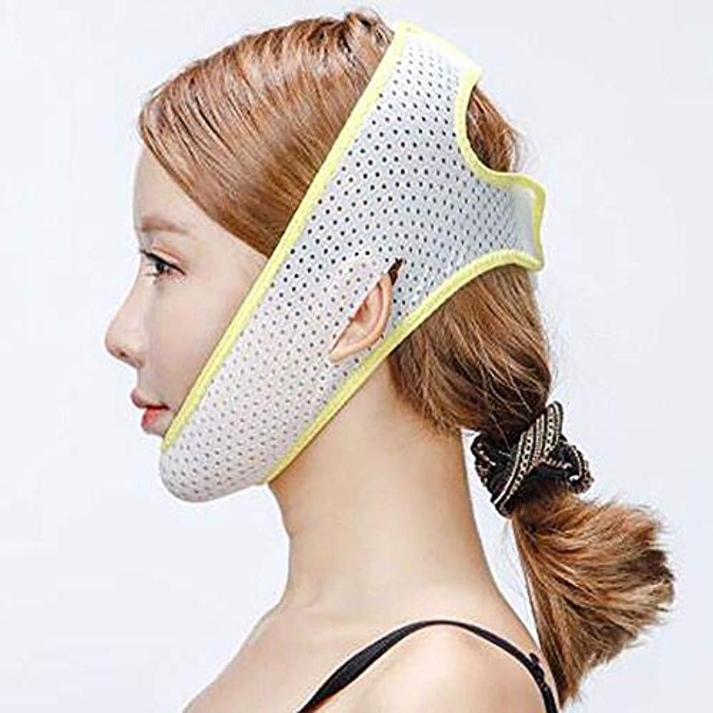 モンキー再編成する水星Vフェイス包帯マスク、睡眠薄い顔アーティファクトフェイスリフトベルトライン彫刻回復包帯物理的な持ち上がる二重あごツール,Yellow