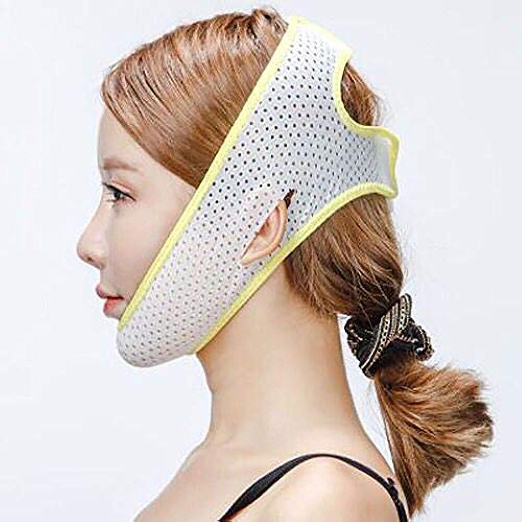 港大宇宙スロットVフェイス包帯マスク、睡眠薄い顔アーティファクトフェイスリフトベルトライン彫刻回復包帯物理的な持ち上がる二重あごツール,Yellow