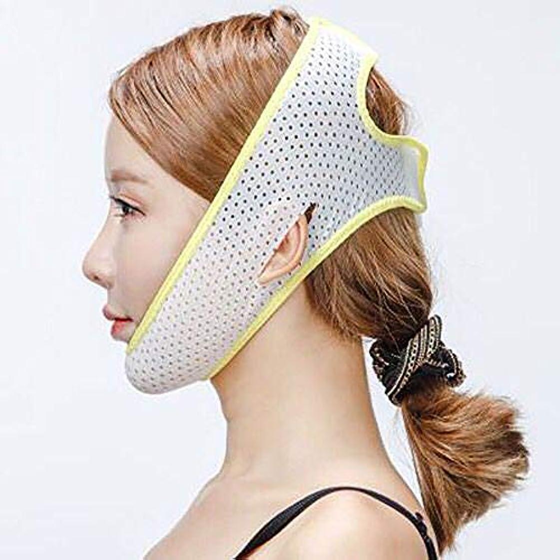 からかう伝えるで出来ているVフェイス包帯マスク、睡眠薄い顔アーティファクトフェイスリフトベルトライン彫刻回復包帯物理的な持ち上がる二重あごツール,Yellow