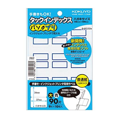 コクヨ タックインデックス インデックス シール パソプリ 大27×34mm 90片 青 タ-PC22B