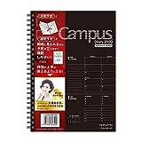 コクヨ キャンパスダイアリー 手帳 2020年 A5 マンスリー&ウィークリー ブラック ニ-CSD-A5-20 2020年 1月始まり