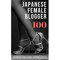Japanese Female Blogger 100 (English Edition)