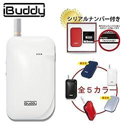 iQOS(アイコス)互換機 加熱式 電子タバコ たばこスティック専用デバイス iBuddy(アイバディー) (白)