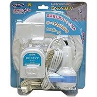 センタック 風呂水ポンプ ホワイト 21×10.5×24cm SF-50